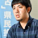 「辺野古」県民投票の会代表 元山 仁士郎