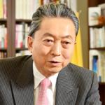 元内閣総理大臣 鳩山友紀夫